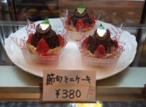 節句ミニケーキ
