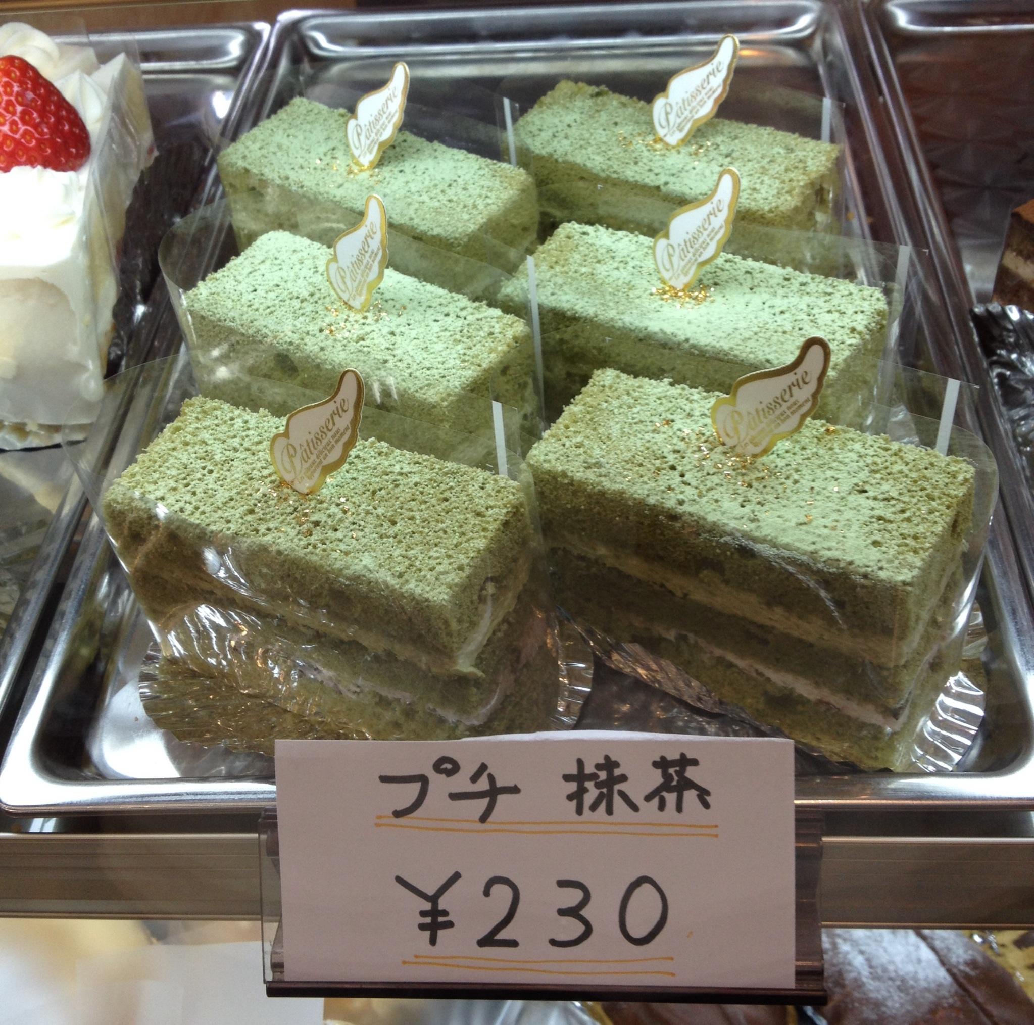 プチ抹茶 230円