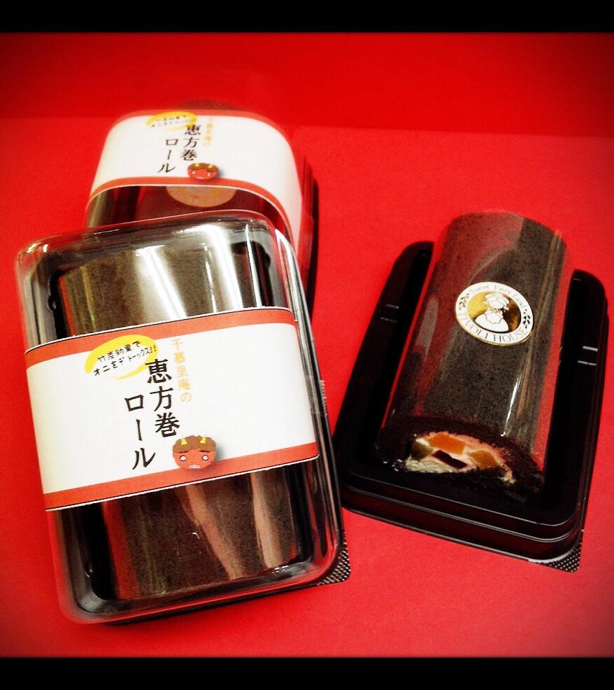 恵方ロール 480円